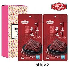 탑셰프 쇠고기육포50g 2P