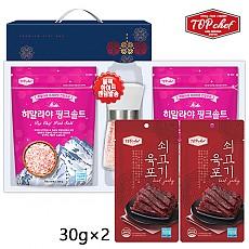 탑셰프 핑크솔트그라인더 핑크솔트300리필2P 쇠고기육포30g2P(5종)
