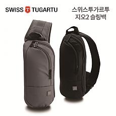 [스위스투가르투]지오2 슬링백 STB-200