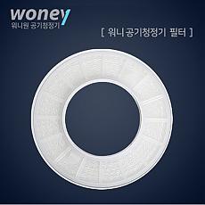 [하이마트 판매 모델]  워니 공기청정기전용필터